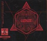 【10%OFF】[USED]コドモドラゴン/テグラマグラ(初回限定盤Atype/CD+DVD)