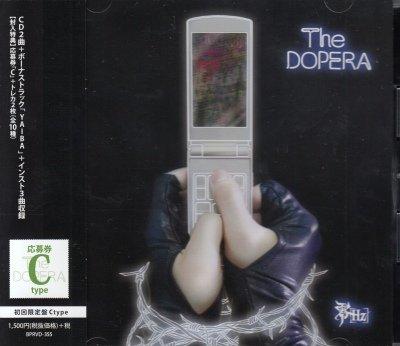 画像1: [USED]零[Hz]/The DOPERA(通常盤Ctype/トレカ2枚付)