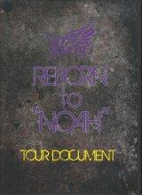 "[USED]IK/Royz/REBORN to""NOAH"" TOUR DOCUMENT(DVD)"