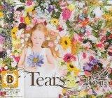[USED]Royz/Tears(初回盤Btype/CD+DVD/トレカ2枚付)