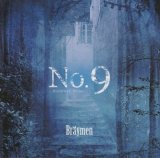 [USED]Braymen/No.9