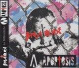 [USED]BRATBAX/APOPTOSIS(CD)