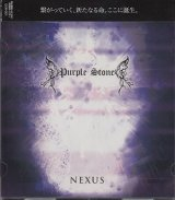 [USED]OSJ/Purple Stone/NEXUS(CD+DVD)