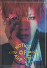 [USED]CHIYU/Notice of Arrival(尼崎商店街盤/CD+2DVD)