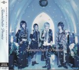 [USED]Administrator/Promise(初回限定盤/CD+DVD)