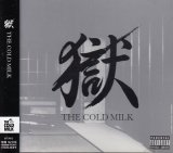 [USED]THE COLD MILK/獄