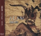 [USED]DIEALO/ADAM(Atype/CD+DVD)