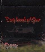 [USED]Cuartet/Deep bonds Ogre
