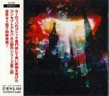 [USED]BLOOD/(2)VENGEANCE for BLOOD 2(CD+DVD)