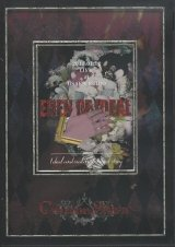 【10%OFF】[USED]OS/Crimson Shiva/EDEN OD IDEAL(DVD)