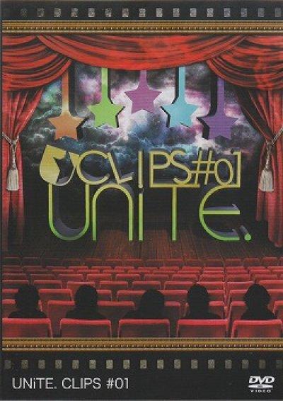 画像1: [USED]OS/ユナイト/UNiTE.CLIPS#1(DVD/ポスカ付)