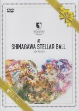 [USED]ユナイト/-U&U's Ai- AT SHINAGAWA Stellar Ball 20140329(DVD/ポストカード付)