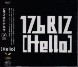 [USED]176BIZ/Hello(通常盤)