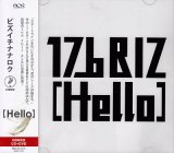 [USED]176BIZ/Hello(初回限定盤/CD+DVD)