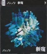 [USED]OSJ/カメレオ/新宿(初回限定盤/CD+DVD)