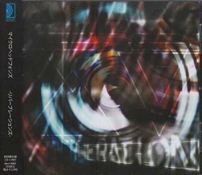 画像1: [USED]HJ/THE MICRO HEAD 4N'S/REVERBERATIONS(初回限定盤/CD+DVD)