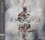 [USED]yo/DixdriveR/Apoptosis(TYPE A/CD+DVD)