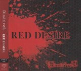 [USED]yo/DixdriveR/RED DESIRE(TYPE-B/トレカ付)