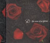 [USED]D/The name of the ROSE(通常盤)