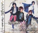 [USED]AYABIE/Splash(A-TYPE/CD+DVD)