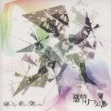 [USED]IK/Develop One's Faculties/感情トリートメント(未開封)