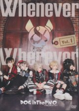 [USED]IK/DOG inTheパラレルワールドオーケストラ/Whenever Wherever Vol.1(2DVD)