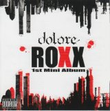 [USED]dolore/ROXX