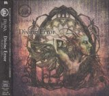 [USED]OS/JILUKA/Divine Error(TYPE-A/CD+DVD)