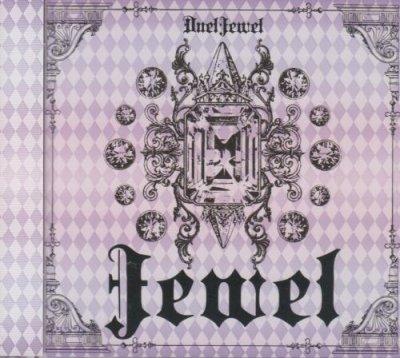 画像1: [USED]HJ/DuelJewel/Jewel(初回限定盤/CD+DVD)