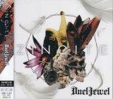 [USED]DuelJewel/ZINCITE(初回限定盤/CD+DVD)