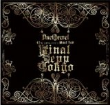 【10%OFF】[USED]DuelJewel/47都道府県TOUR Meet You FINAL(5DVD)