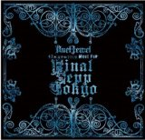 【10%OFF】[USED]DuelJewel/47都道府県TOUR Meet You FINAL(3Blu-ray)