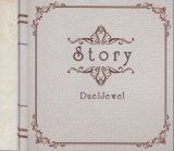 [USED]DuelJewel/Story(A-type/CD+DVD)