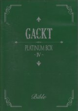 【10%OFF】[USED]GACKT/PLATINUM BOX IV Bible(DVD)