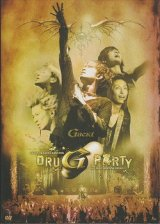 【10%OFF】[USED]Gackt/GAKCT TRAINING DAYS 2006 DRUG PARTY(2DVD/ポストカード欠品)