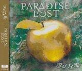 [USED]アンフィル/PARADISE LOST(通常盤)