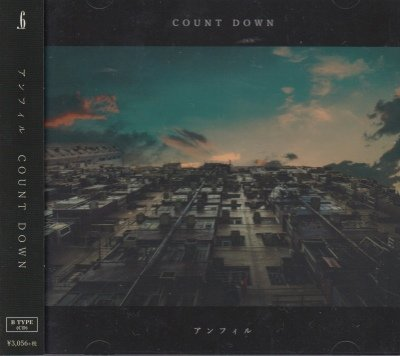 画像1: [USED]アンフィル/COUNT DOWN(B TYPE)