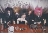 [USED]BUG scream/Party People(DVD)