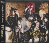 [USED]Fi'Ance./Fi'Ance. Complete Full Album(通常盤)