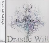 [USED]Drastic Will/If There Is