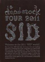[USED]シド/dead stock TOUR 2011 SID(パンフ)