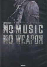 [USED]OS/ゴールデンボンバー/NO MUSIC NO WEAPON(初回限定盤/3DVD)