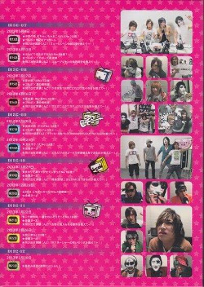 画像2: [USED]IK/ゴールデンボンバー/月刊ゴールデンボンバー DVD-BOX Vol.2(6DVD)(Bランク)