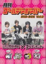 [USED]IK/ゴールデンボンバー/月刊ゴールデンボンバー DVD-BOX Vol.2(6DVD)(Bランク)