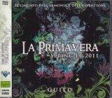 [USED]ギルド/SPRING EP 2011-LA PRIMAVERA-(初回限定盤B/CD+DVD)