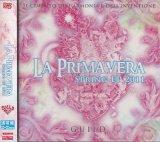 [USED]ギルド/SPRING EP 2011-LA PRIMAVERA-(通常盤)