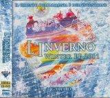 [USED]ギルド/WINTER EP 2011-L'INVERNO-(初回限定盤A/CD+DVD)