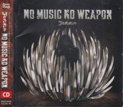 画像1: [USED]ゴールデンボンバー/NO MUSIC NO WEAPON(CD ONLY)