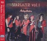[USED]IK/Anli Pollicino/STARGAZER vol.1(通常盤/CD+DVD)
