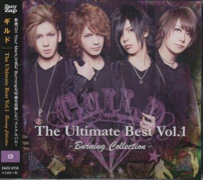画像1: 【10%OFF】[USED]ギルド/The Ultimate Best Vol.1-Burning Collection-
